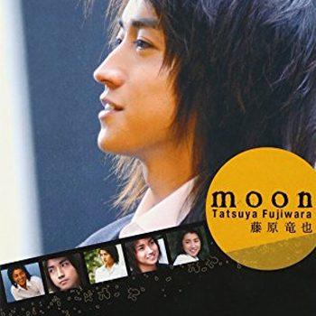 thumb-moon