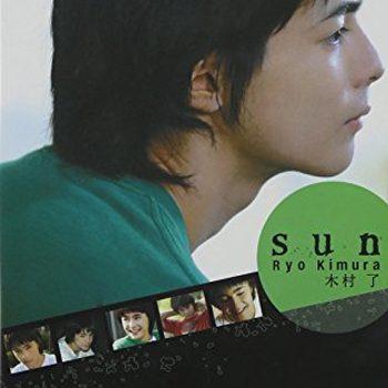 thumb-sun