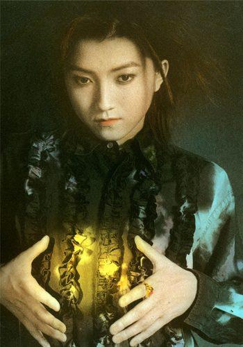 thumb-yuragi