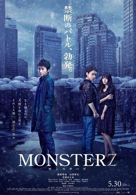 Monsterz-p1