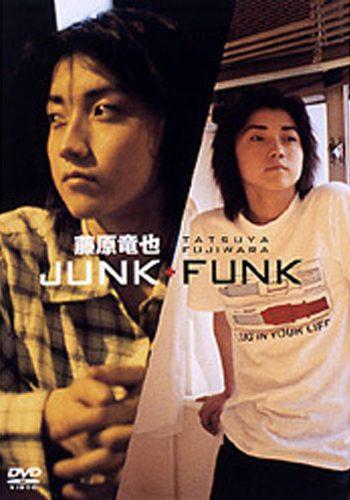 thumb-junkfunk